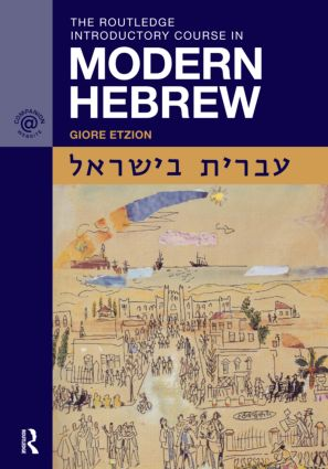 How to Take Advantage of Learning Hebrew by Books